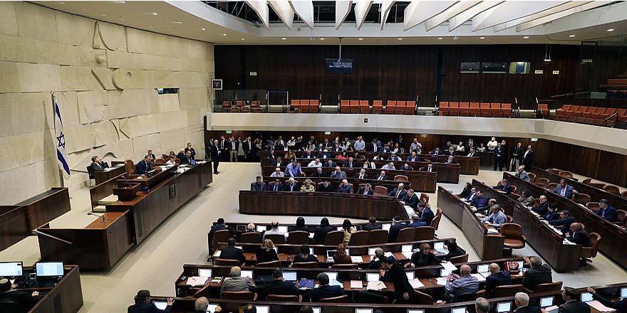 """İsrail'in """"Yahudi ulus devlet"""" yasasına Türkiye'den tepki"""
