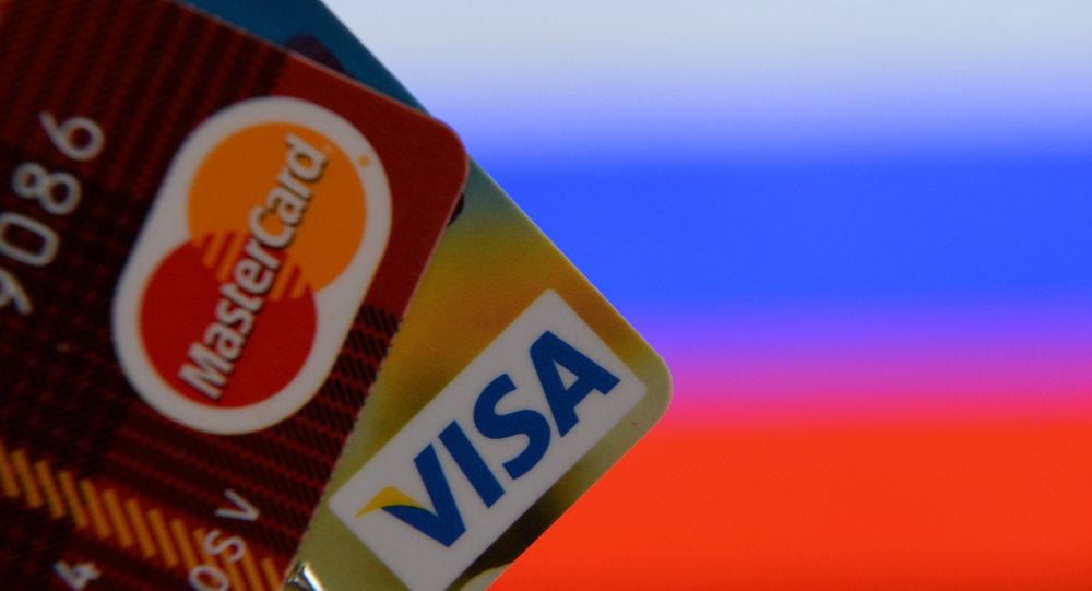 Avrupa bankalarından alternatif ödeme sistemi