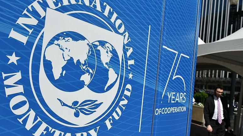 Türkiye IMF Türkiye'den borç istedi mi? Hangi ülke ne kadar taahhütte bulundu?
