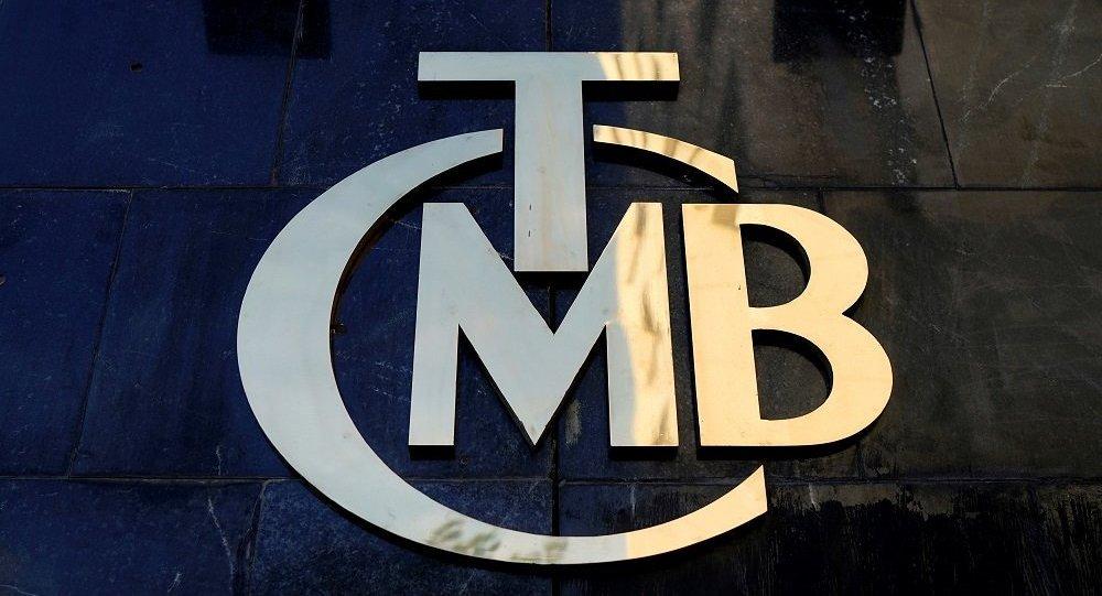 Merkez Bankası Olağanüstü Genel Kurulu toplandı: İhtiyat akçesi kâra katılarak dağıtılacak