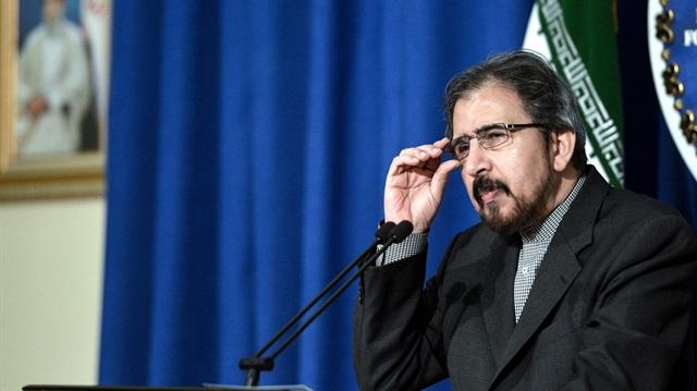 İran: 'A.B.D. Kendisine Saldırdı,Sorumludur.'