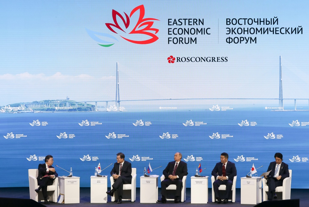 4. Doğu Ekonomik Forumu: Çin Asya'da Genişliyor