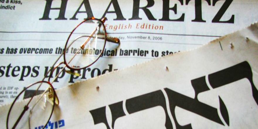 Haaretz yazarı 24 Haziran seçimini yorumladı