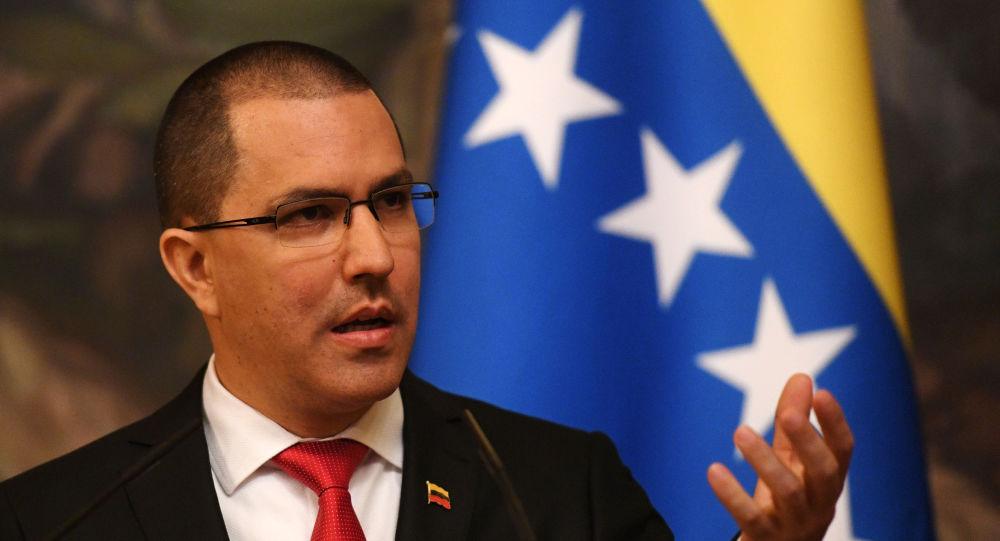 Venezüella, ABD'ye karşı Uluslararası Ceza Mahkemesi'ne başvurdu