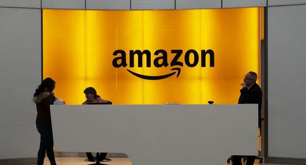 ABD'de Amazon'un talebi üzerine Pentagon'un bulut projesi durduruldu