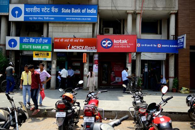 Üç Devlet Bankası Birleşti, Kamu Gücü Artıyor