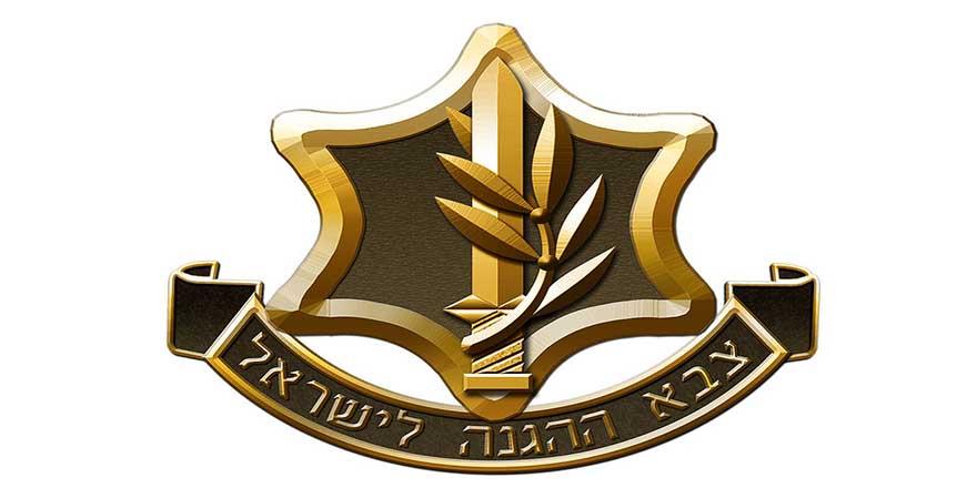 İsrail ordusundan düşen Rus uçağıyla ilgili açıklama