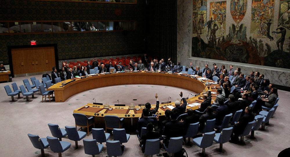 Filistin, ABD Kudüs Büyükelçiliği İçin Adalet Divanı'na Başvurdu