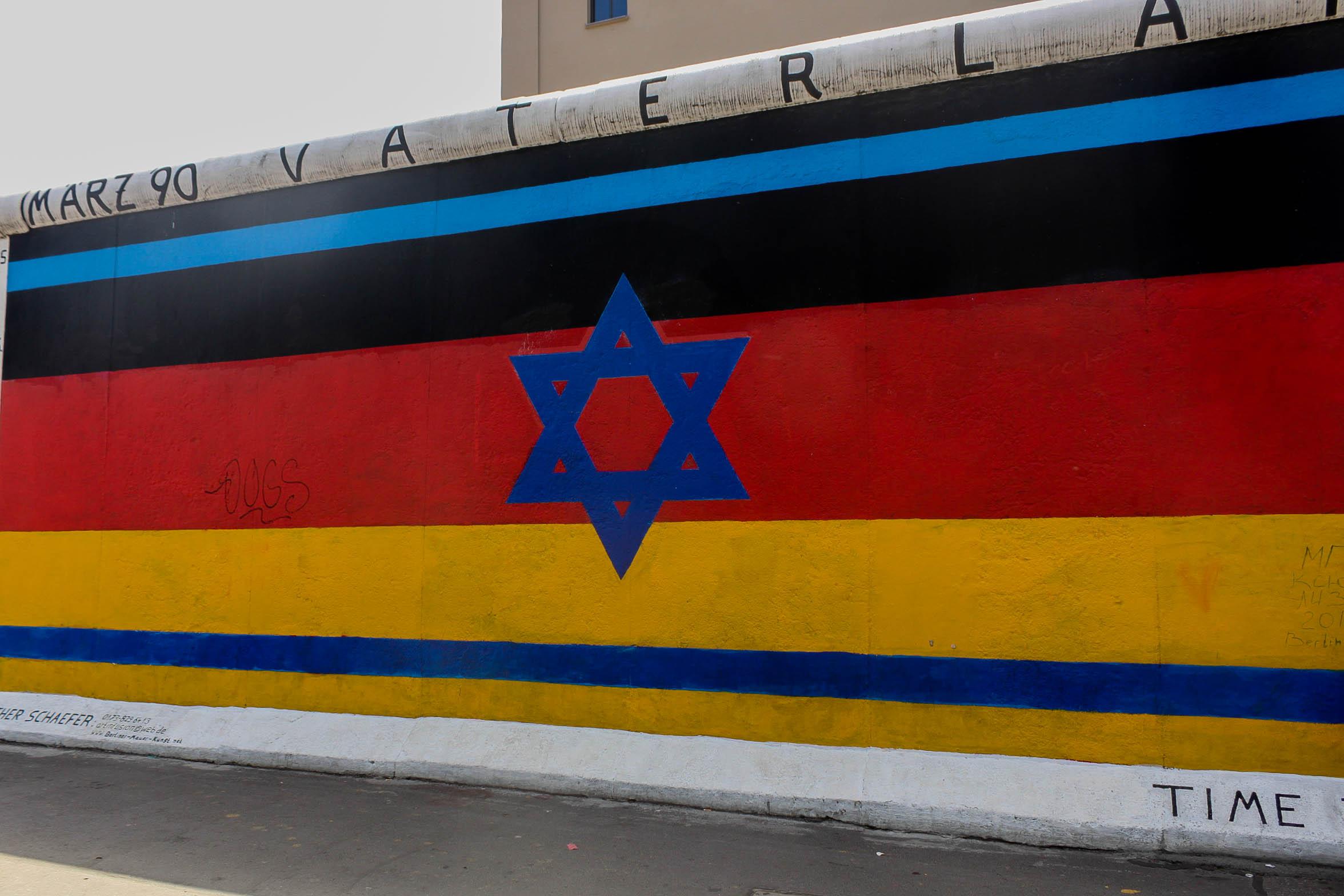 Almanya: 'İran İsrail'i Yok Edecek, İşbirliğini Durdurun'
