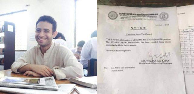 Üniversite Öğrencisi Çürümüş Eğitim Sistemi Yüzünden İntihar Etti