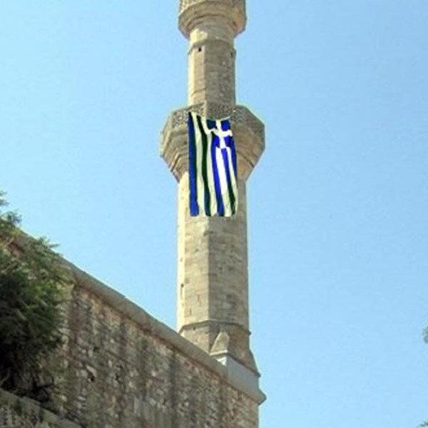 Dimetoka'da tarihi camide Yunan provokasyonu