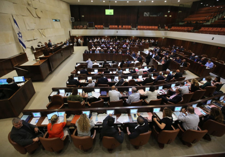İsrail Parlamentosu Knesset, 'Tartışmalarla' Açıldı