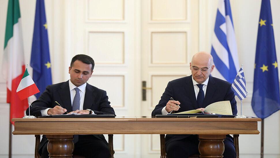İtalya ile Akdeniz'de MEB anlaşması imzalayan Yunanistan: Türkiye'nin Libya'da Serrac ile imzaladığı anlaşma geçersiz