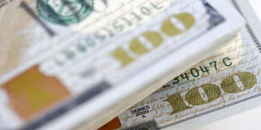 ABD'de çip endüstrisine 22.8 milyar dolar yardım taslağı meclise sunuldu