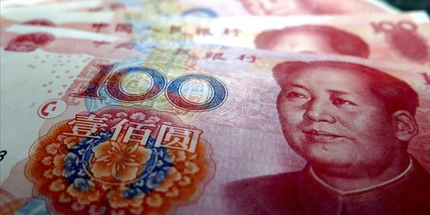 TCMP'den Çin İle Swap Anlaşması Açıklaması