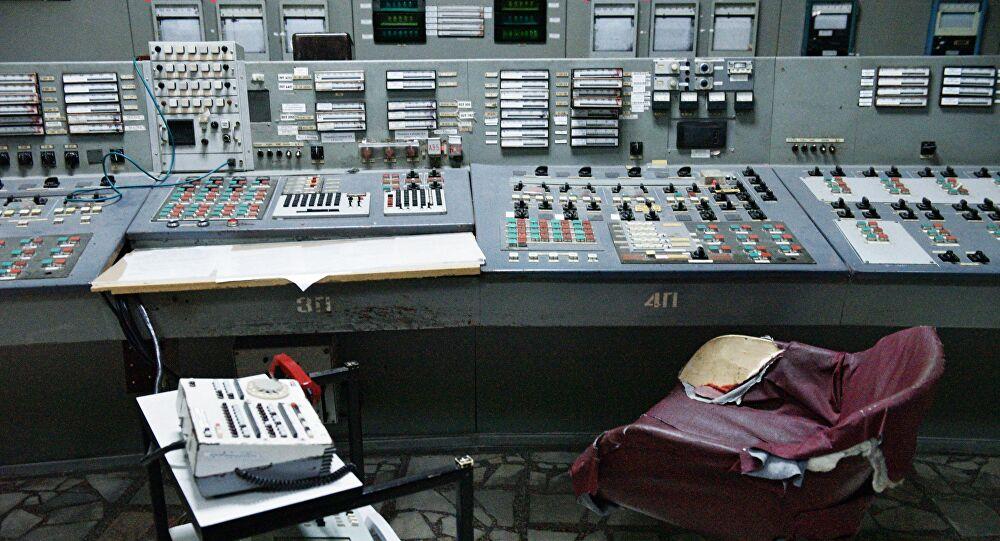 Çernobil'de Kovid-19 vakası tespit edildi