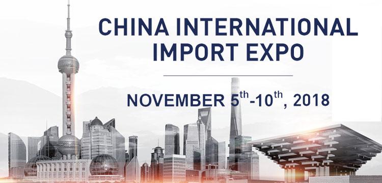 Çin 2018 İthalat Expo'su İlklere İmza Atıyor