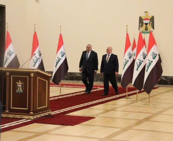 Irak'ın Yeni Başbakanı,Hükümetini Güvenlikli Bölgeden Taşıdı