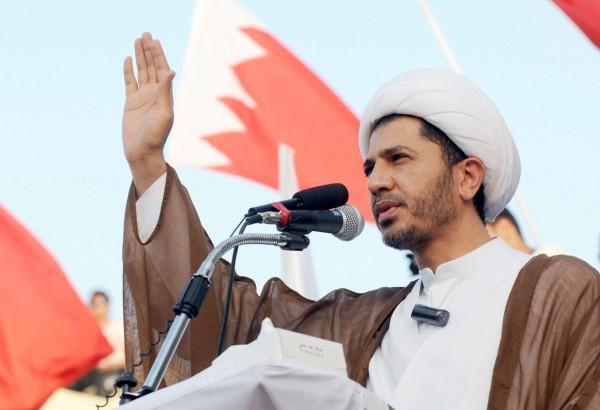 Bahreyn Muhalefet Lideri Müebbet Aldı