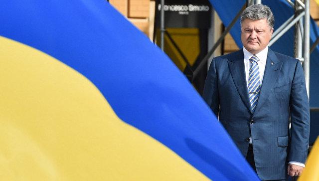 PROŞENKO: PUTİN UKRAYNA'YI İLHAK ETMEK İSTİYOR