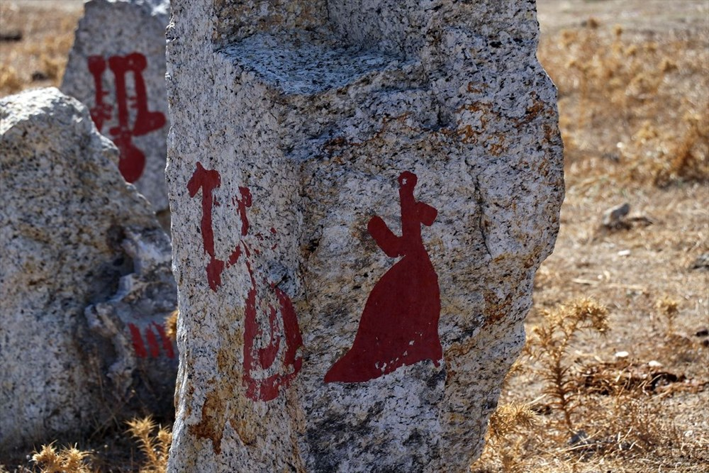 Latmos'daki kaya resimleri, dünyaya kardeşlik mesajıyla tanıtılacak