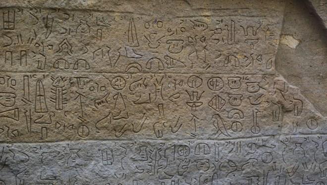2 bin 800 yıllık maden yazıtının replikası müzede sergileniyor