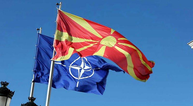 MAKEDONYA'NIN NATO ÜYESİ OLMASI İÇİN İLK RESMİ ADIM ATILDI