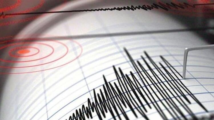 Malatya'da deprem kısa süreli tedirginlik yaşandı