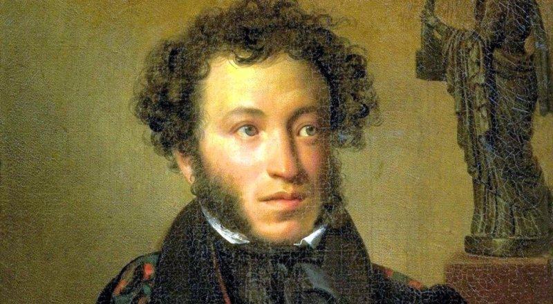 ÜNLÜ RUS ŞAİR ALEKSANDR PUŞKİN'İN ERZURUM'DA 1829 YILINDA KALDIĞI EVDE PUŞKİN MÜZESİ AÇILMASI PLANLANIYOR