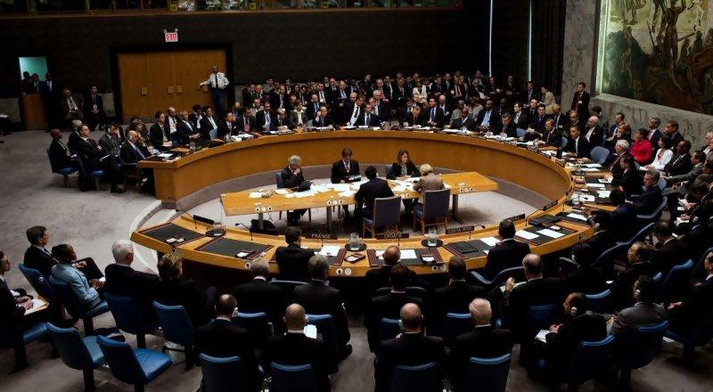 BM GÜVENLİK KONSEYİ, ABD'NİN BAŞVURUSU ÜZERİNE VENEZUELLA'DAKİ SİYASİ KRİZİ GÖRÜŞMEK ÜZERE TOPLANDI