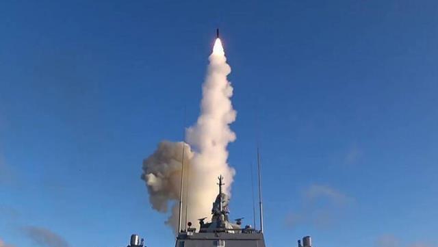 ABD Hava Kuvvetleri'nin hipersonik füze fırlatma testi başarısız oldu