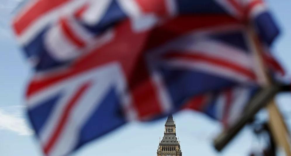 İngiltere'den 'Britcoin' adımı!
