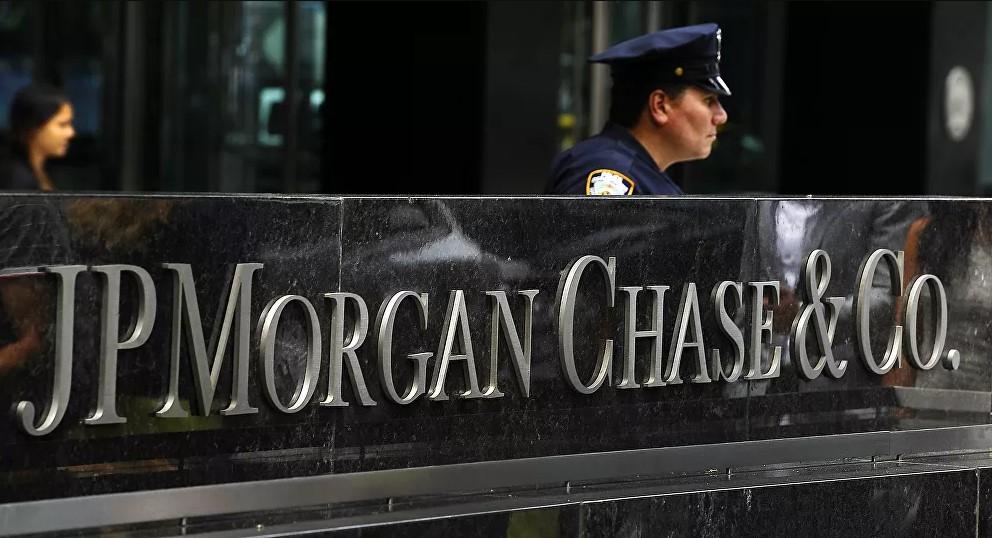 JPMorgan, Avrupa Süper Ligi'ne dev yatırım