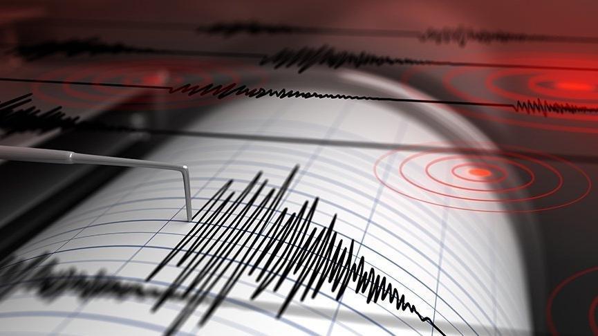 Son Dakika! Ege denizinde, Datça açıklarında 4.4 büyüklüğünde deprem