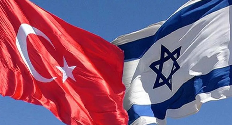 Türkiye, İsrail Enerji Bakanı'nı Antalya Diplomasi Forumu'na çağırmaktan vazgeçti
