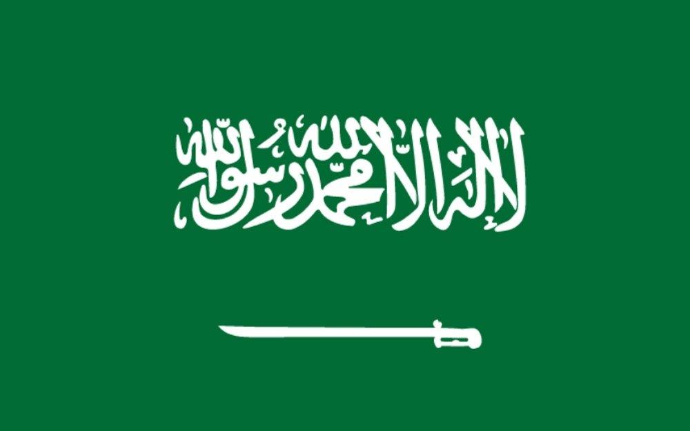 Suudi Arabistan'da aşı olmayanlar AVM'lere giremeyecek