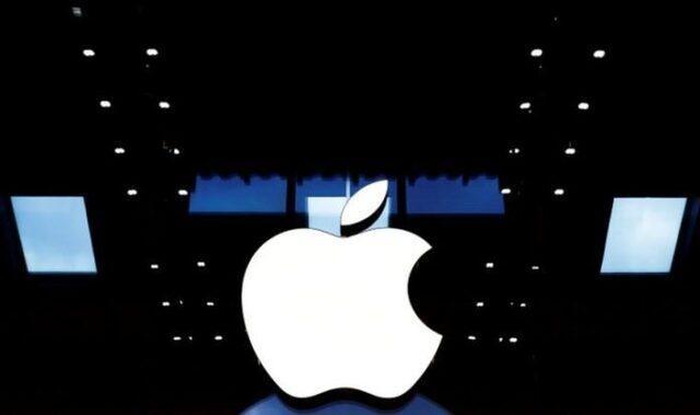 App Store uygulamaları ne kadar güvenli?