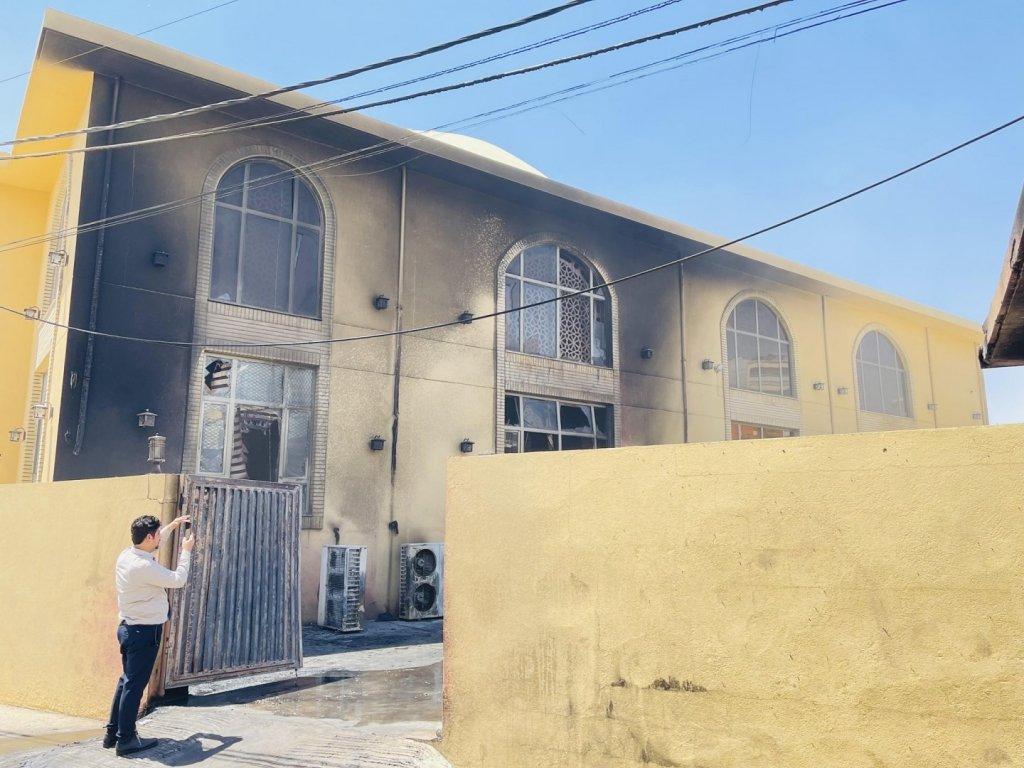 Irak'ta Camide Yangın: 4 Yaralı