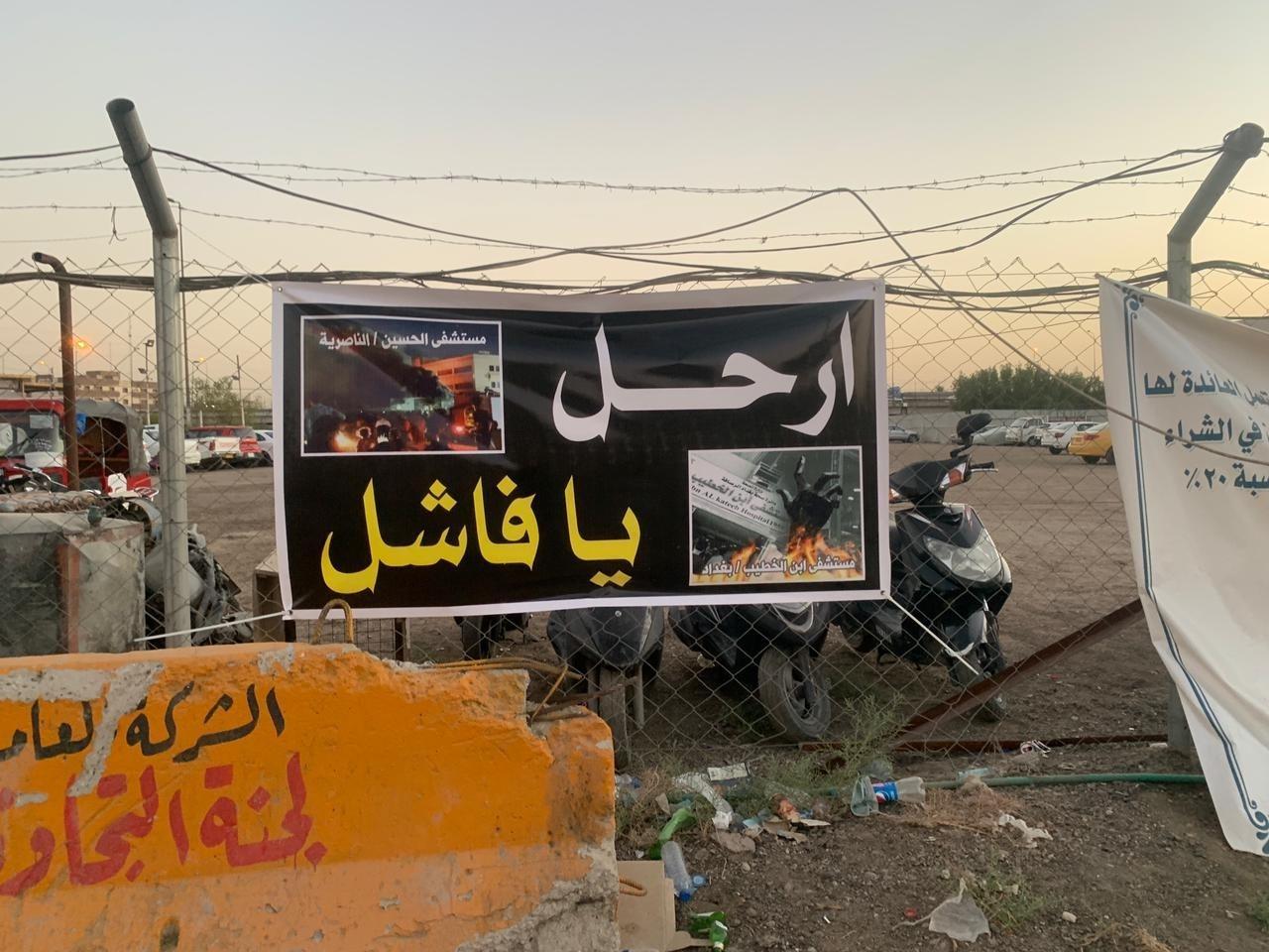 Irak'taki Hastane Faciasında Ölenlerin Sayısı 124'e Yükseldi