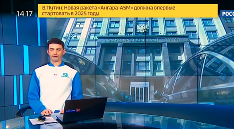 RUSYA'DA ALEKS İSİMLİ İNSAN BENZERİ BİR ROBOT ROSSİYA 24 TELEVİZYONUNDA HABER SUNDU