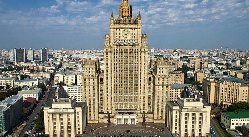 RUSYA DIŞİŞLERİ BAKANLIĞINDAN ABD'NİN İRAN KARARINA TEPKİ: WASHINGTON, BÜTÜN DÜNYANIN KARŞISINDA BOYUN EĞMESİNİ İSTİYOR
