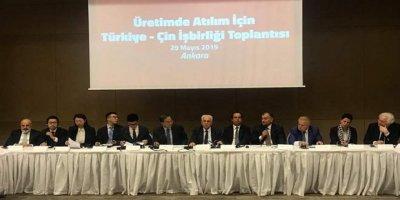 Çin-Türkiye Zirvesinde Murat Ülker: Hepimiz Çin Tarafındayız