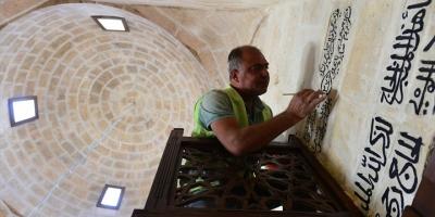 'Peygamberler Şehri'nin Camileri İhya Ediliyor
