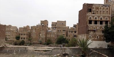 Yemen'in Kadim Mirasları Savaşın Pençesinde