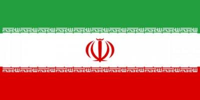 İran'dan İlginç Hamle