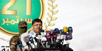 Husiler'in Başkent Sana'daki Hakimiyetinin 5. Yılı: Suudi Arabistan'a Şartlı Tehdit