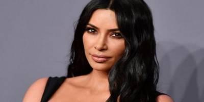 Kardashian'dan Tepki Çeken Çatışma Yorumu!