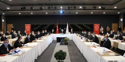 CHP'den İstanbul'daki Toplantıya İmamoğlu'nun Çağrılmamasına Sert Tepki
