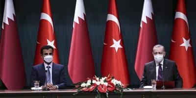 Borsa İstanbul'un rakamı açıklanacak