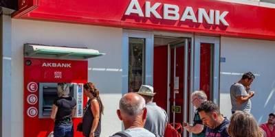 Akbank hesabına girmeye çalışanlara büyük şok!